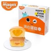 mage's 麦吉士 流心蛋糕10包*2件