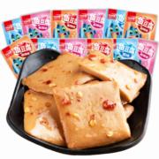好味屋 多口味鱼豆腐 26g*20包6.9元包邮(需用券)