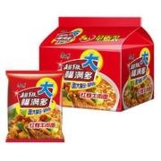 康师傅 红烧牛肉面 五连包2.5元(需用券)