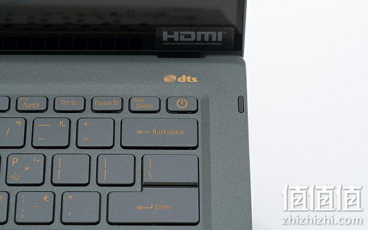 Acer 宏碁 Swift 5 Intel Evo 轻薄本评测