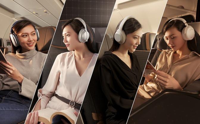 降噪耳机集评:AirPods Max、Bose 700、Sony WH-1000XM4、YAMAHA YH-E700A评测