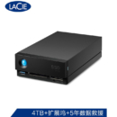 LaCie 1big Dock SSD Pro 4TB 固态硬盘 雷电3 DP接口 USB3.0 CFast2.0/CFexpress/SD卡槽 存储坞站
