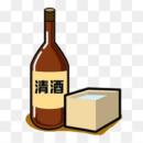 最好喝的日本清酒推荐