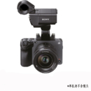 SONY 索尼 ILME-FX3 全画幅电影摄影机 单机身