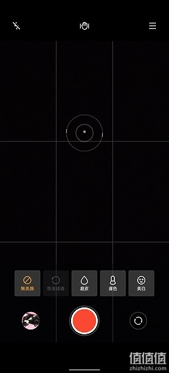 vivo X60 Pro 评测|摄录「稳」中求趣、性能直逼旗舰!
