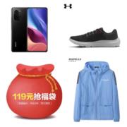周五惠总:汤臣倍健钙片+红米K40手机...亚马逊冠军服饰大促!