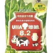 UHA悠哈 特浓菠菜牛奶糖*1袋+普超水果味软糖*1袋9.9元包邮(需用券)