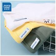 JEANSWEST 真维斯 JE-99-173TB020 男士修身T恤35.9元(需用券)