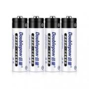 Double Power 倍量 5号/7号充电电池 4节5.9元包邮(需用券)
