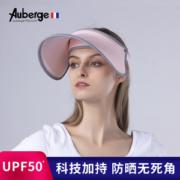 法国 Auberge 防晒遮阳帽