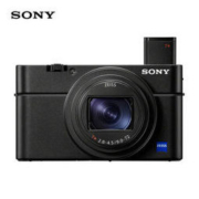 SONY 索尼 DSC-RX100M7 数码相机 (黑、9.0-72mm、2010万、F2.8)7199元