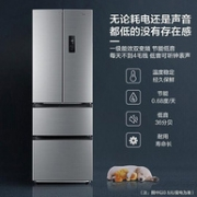 Midea 美的 BCD-323WTPM(E) 风冷多门冰箱 323L2898元包邮