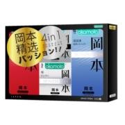 冈本 Skin系列 超润滑激薄避孕套  23只39.9元包邮