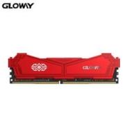 22日0点: GLOWAY 光威 弈Pro系列 DDR4 16GB 3200MHz 台式机内存条509元包邮