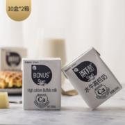 百菲酪 水牛高钙奶 200ml*10盒*2箱