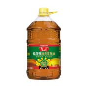 88VIP:鲁花 低芥酸浓香菜籽油 6.38L *3件