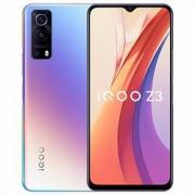 iQOO Z3 5G手机 6GB+128GB 星云1599元