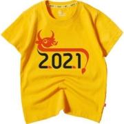 彩芽乐 2021新款纯棉儿童T恤 趣味涂鸦