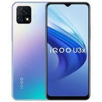 14点:vivo iQOO U3x  双模5G智能手机 6GB 64GB