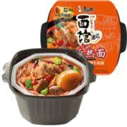 限地区!康师傅 速达面馆自热面 招牌香辣牛肉252g¥8.34 2.6折 比上一次爆料降低 ¥6.64