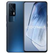 iQOO Neo5 5G智能手机 夜影黑 8GB+128GB