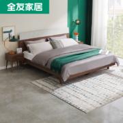 QuanU 全友 126701B 现代简约木纹双人床 1.5m