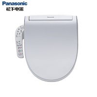 便圈加热!Panasonic 松下  DL-1310CWS 智能马桶盖