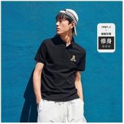 PEACEBIRD MEN 太平鸟风尚男装 BWDBB2A83 女士短袖T恤139元包邮(需用券)