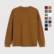 Gap 盖璞 660825 中性款 纯棉长袖T恤