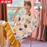 【北极绒】居家纯棉卡通睡裙19.99元
