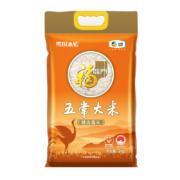 88VIP:福临门 雪国冰姬 五常大米 5kg*3件71.64元包邮(多重优惠,合23.88元/件)