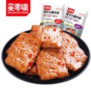 白菜价:亲零嘴 休闲零食手撕素肉牛排 20包