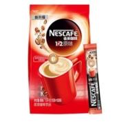 聚划算百亿补贴:Nestlé 雀巢 1+2系列 速溶咖啡 100条*15g80.6元包邮