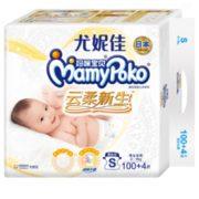 MamyPoko 妈咪宝贝 婴儿纸尿裤 S104片