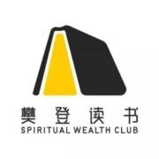 PLUS会员:樊登读书 7天VIP会员权益免费领取