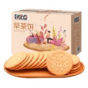 88VIP! 好吃点 代餐充饥早茶饼 800g¥7.77 1.9折 比上一次爆料降低 ¥1.37