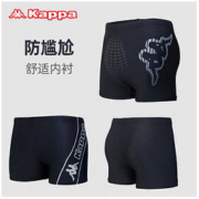 Kappa 卡帕 kp2140009 男士泳裤