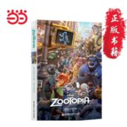 《Zootopia 疯狂动物城》迪士尼英文原版