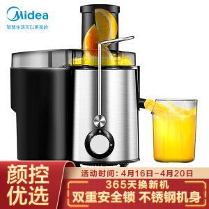 Midea 美的 WJE2802D 榨汁机 黑色