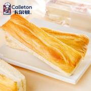 卡尔顿本乳芝士面包早餐手撕面包400g19.9元
