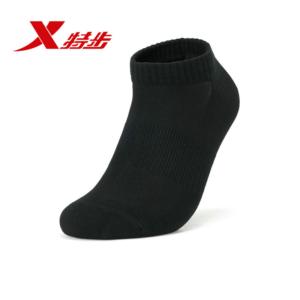 XTEP特步 男子四季棉质短袜