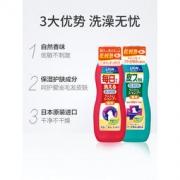 狮王 原装进口 宠物沐浴露 400ml34元包邮(需用券)