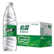 C'estbon 怡宝 纯净水 555ml*24 整箱装 饮用水33.75元(需买2件,共67.5元)