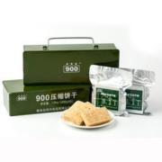 军工品质 900铁桶装 军粮压缩饼干 200g*6袋