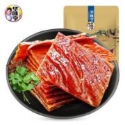 京东PLUS会员:华味亨 原味手撕猪肉脯 90g/袋 *10件