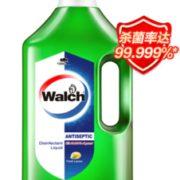 Walch 威露士 多用途消毒液 1L