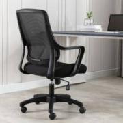 UE 永艺 1069C 人体工学椅靠背电脑椅329元包邮(双重优惠)
