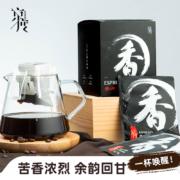 TASOGARE 隅田川 京度 浓香墨系列 手冲咖啡 10gx10片14.9元包邮 送冷萃意式袋泡2杯