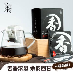 TASOGARE 隅田川 京度 浓香墨系列 手冲咖啡 10gx10片