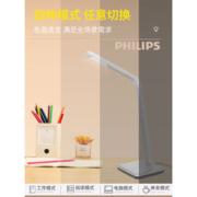 飞利浦 酷铄 LED防蓝光台灯 两色69元包邮(双重优惠)